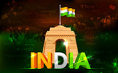 India Gate with Tricolor Flag