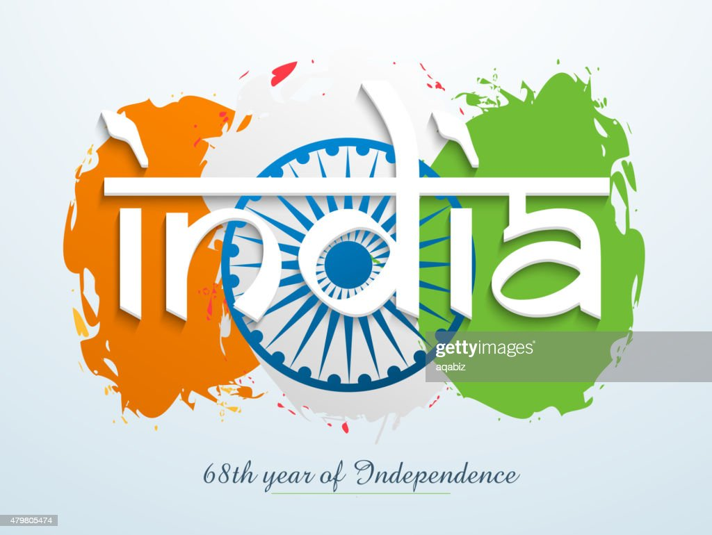 India Indepedence Day celebration.