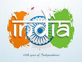 India Indepedence Day celebration.