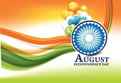 indian independence day background with ashok chakra