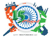 Indian Independence Day celebration concept with famous monuments and stylish text.
