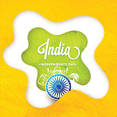 Indian Independence Day celebration concept with stylish text, Ashoka Wheel and Saffron, White and Green Paper Layes.