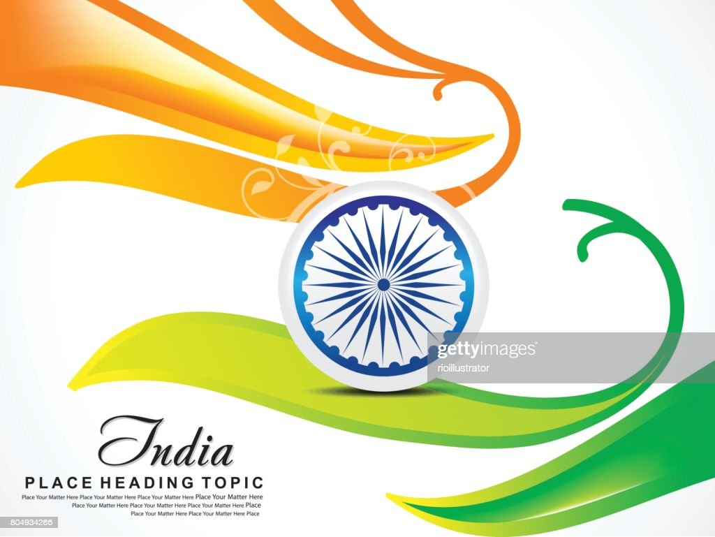 Indian Independence day wave background with floral vector illustration