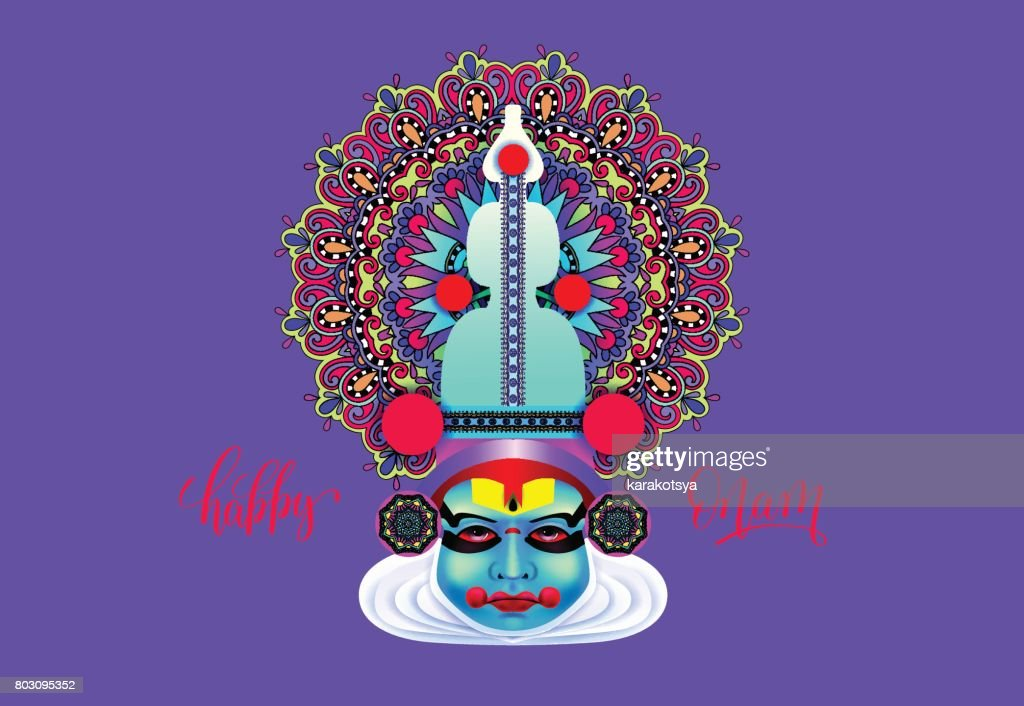 Indian Kathakali Dancer Face Decorative Modern Vector Stock Vector