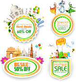 Indian theme Sale Badge