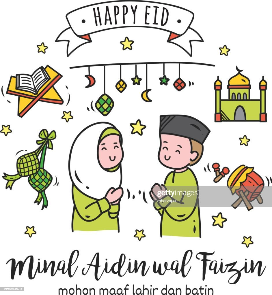 Indonesian Idul fitri greeting card in doodle stye with Minal aidin wal faizin text