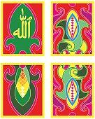 Inscription Allah in Arabic.