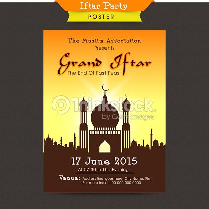 Ramadan invitation iftar cards invitationjpg invitation card for ramadan kareem iftar party celebration vector stopboris Gallery