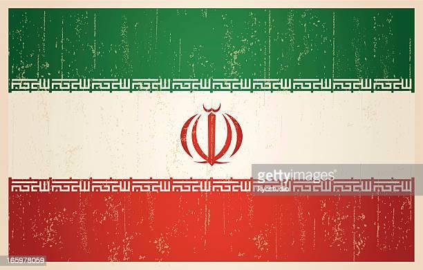 iranische flagge im grunge und retro-stil. - iran stock-grafiken, -clipart, -cartoons und -symbole