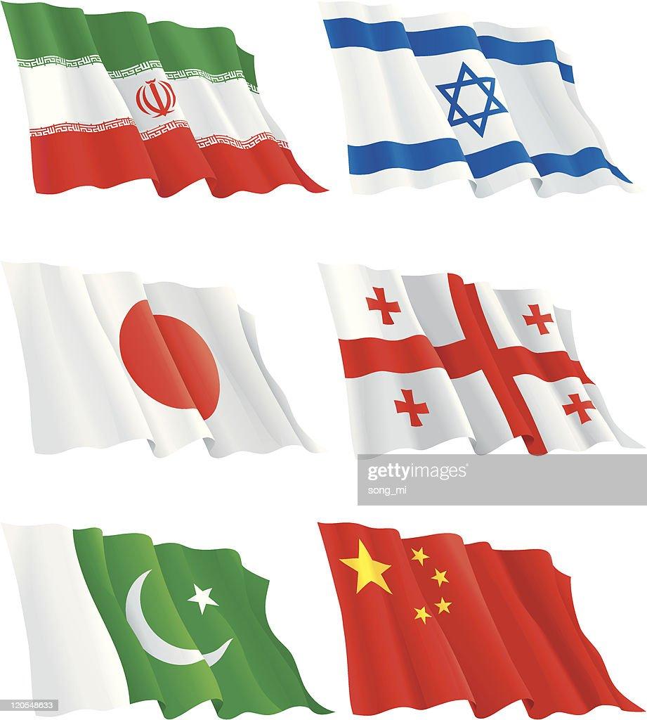 Iranian, Israeli, Japanese, Georgian, Chinese and Pakistan flags