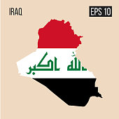 Iraq map border with flag vector EPS10