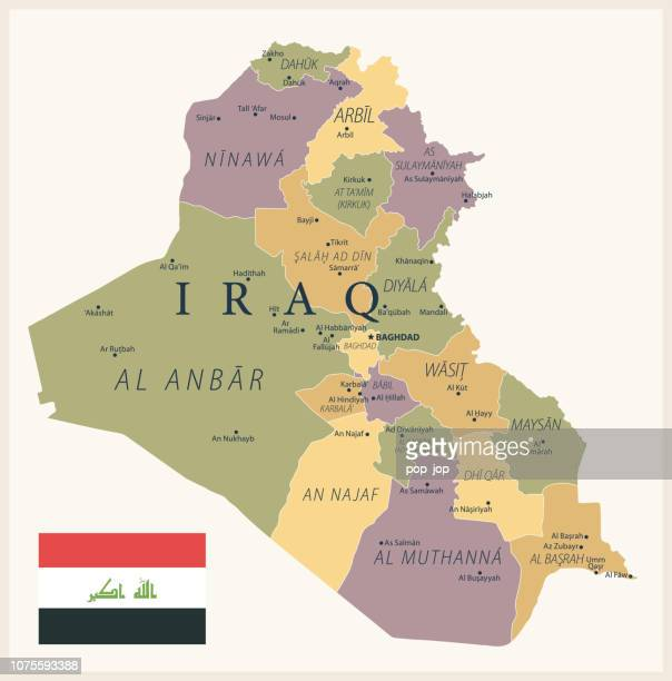 21 - Iraq - Vintage Isolated 10