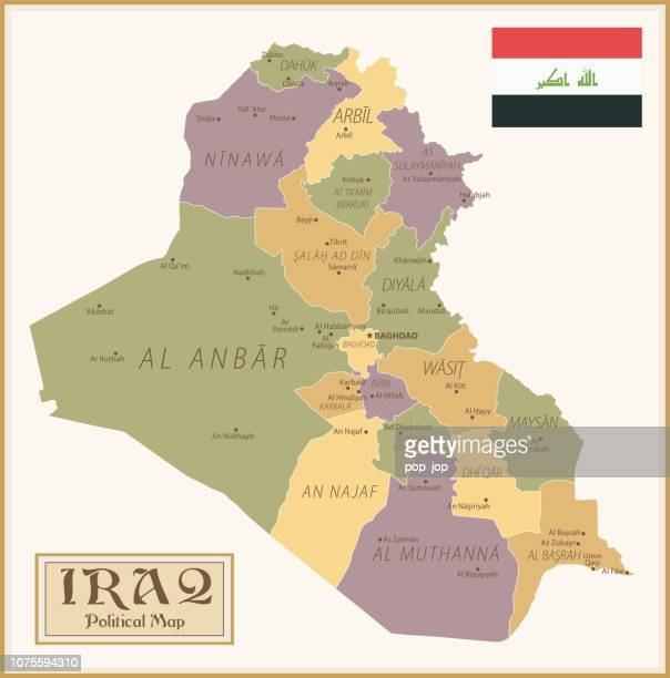 36 -Iraq - Vintage Isolated q10