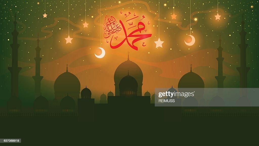 Islam. birthday of the prophet Muhammad peace be upon him