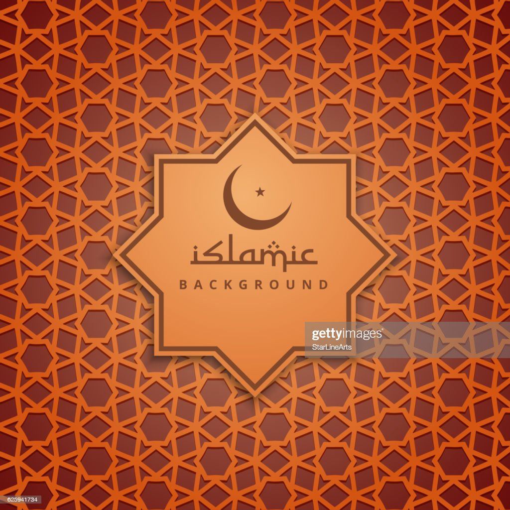 islam culture pattern background