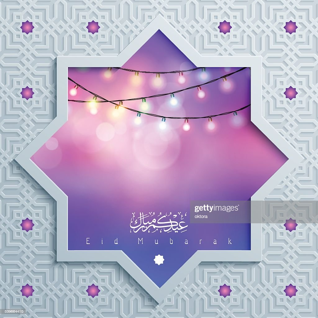 Islamic background with glow light bulb lamp for Eid Mubarak