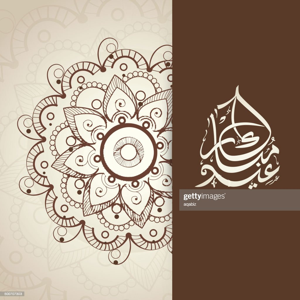 Islamic calligraphy of text Eid Mubarak on floral background.