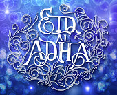 Islamic calligraphy with abstract decor of text Eid-Ul-Adha