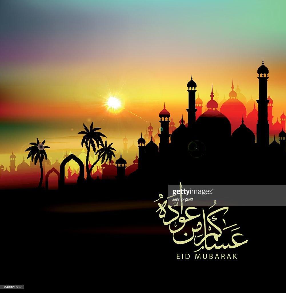 Islamic Eid Mubarak Festival Greeting Card Vector Art Getty Images