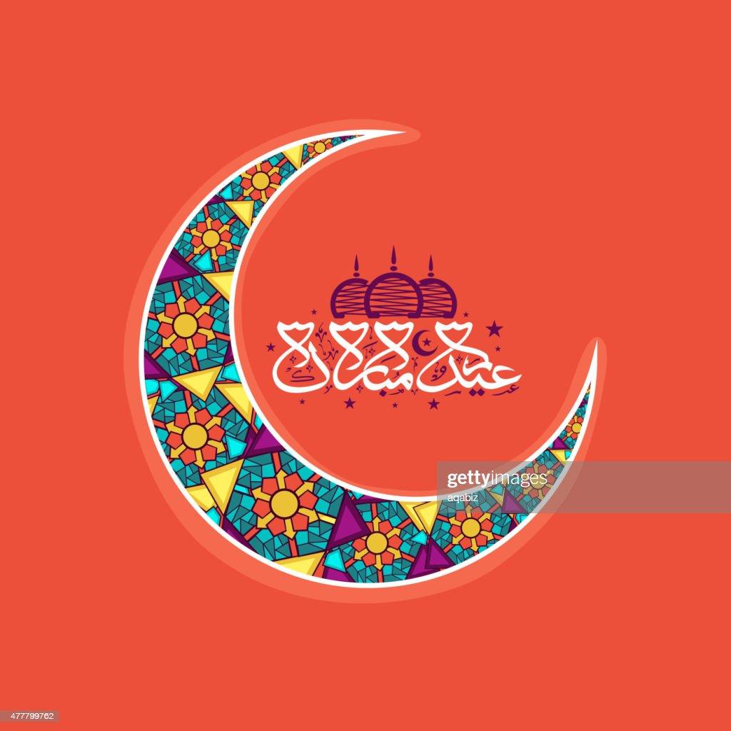 Islamic festival, Eid Mubarak celebration.