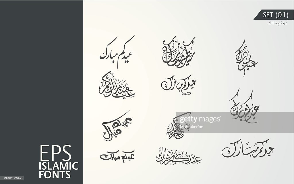EPS Islamic Font (SET 01)