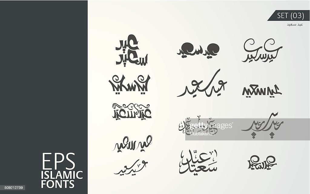EPS Islamic Font (SET 03)