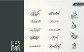 EPS Islamic Font (SET 04)