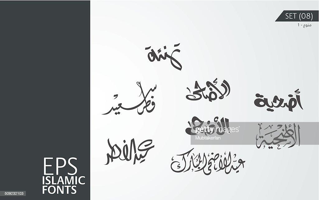 EPS Islamic Font (SET 08)