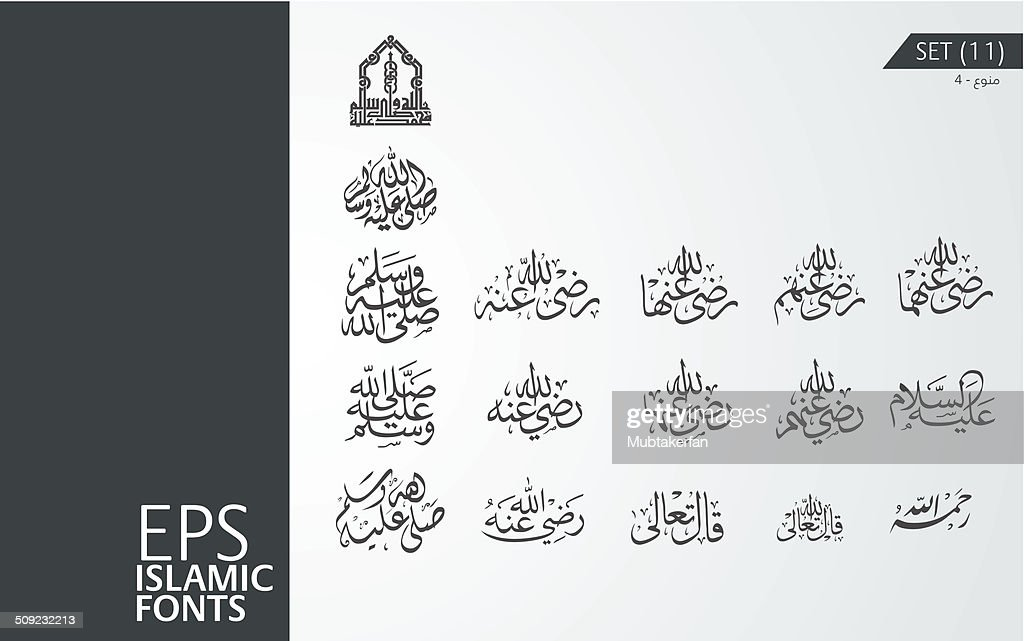 EPS Islamic Font (SET 11)