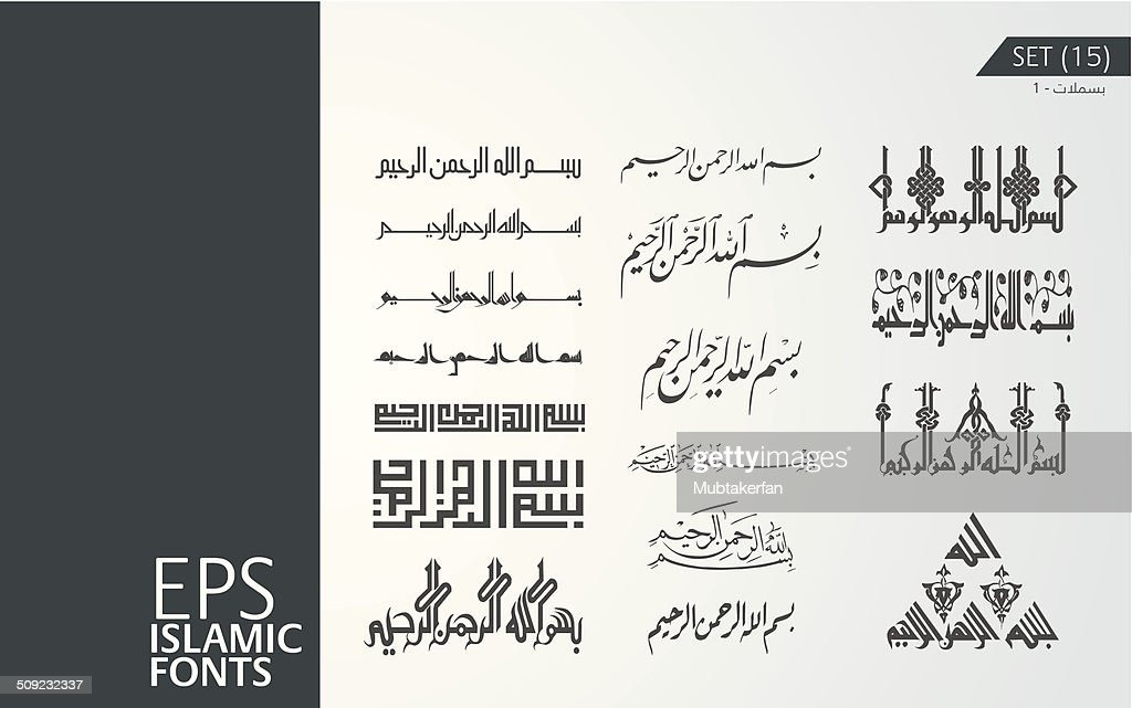 EPS Islamic Font (SET 15)