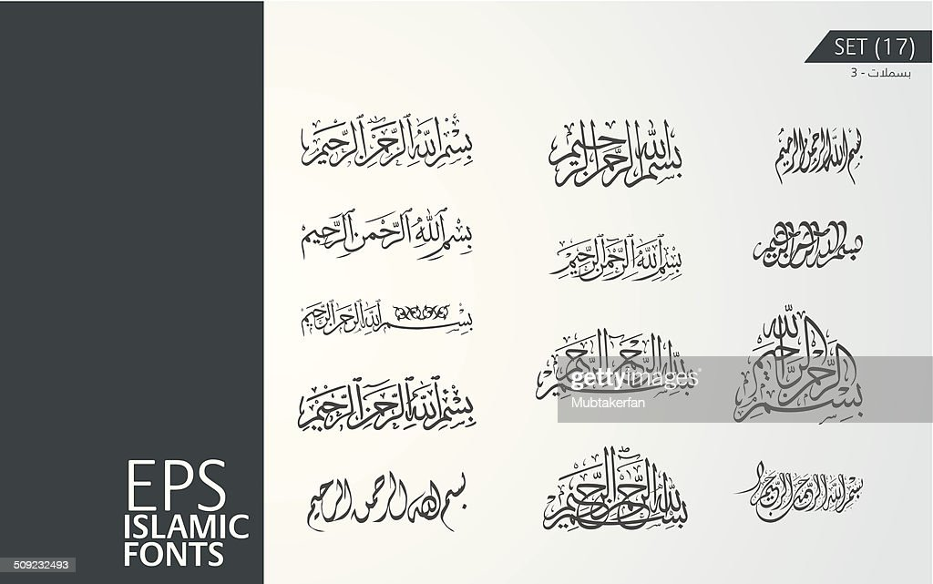 EPS Islamic Font (SET 17)