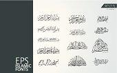 EPS Islamic Font (SET 17)
