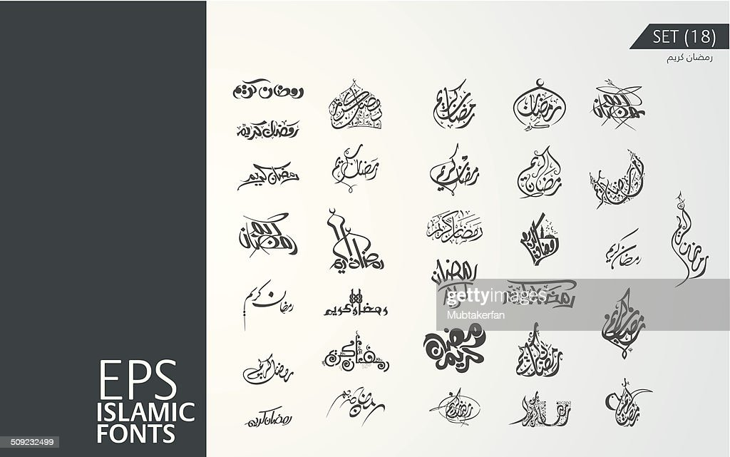EPS Islamic Font (SET 18)