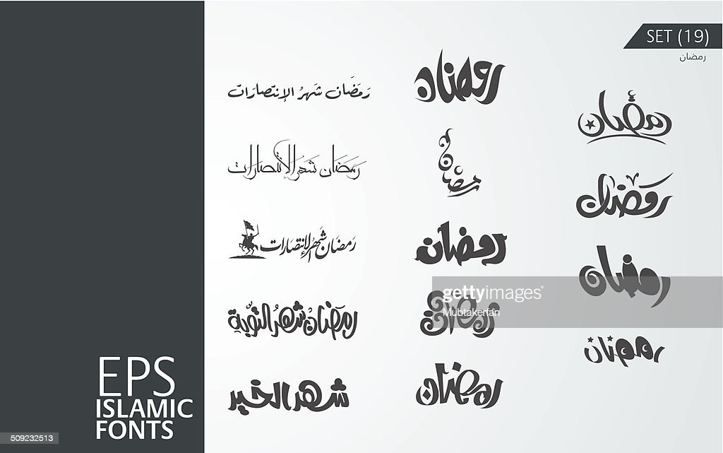 EPS Islamic Font (SET 19)