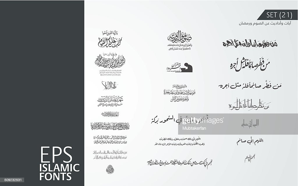 EPS Islamic Font (SET 21)