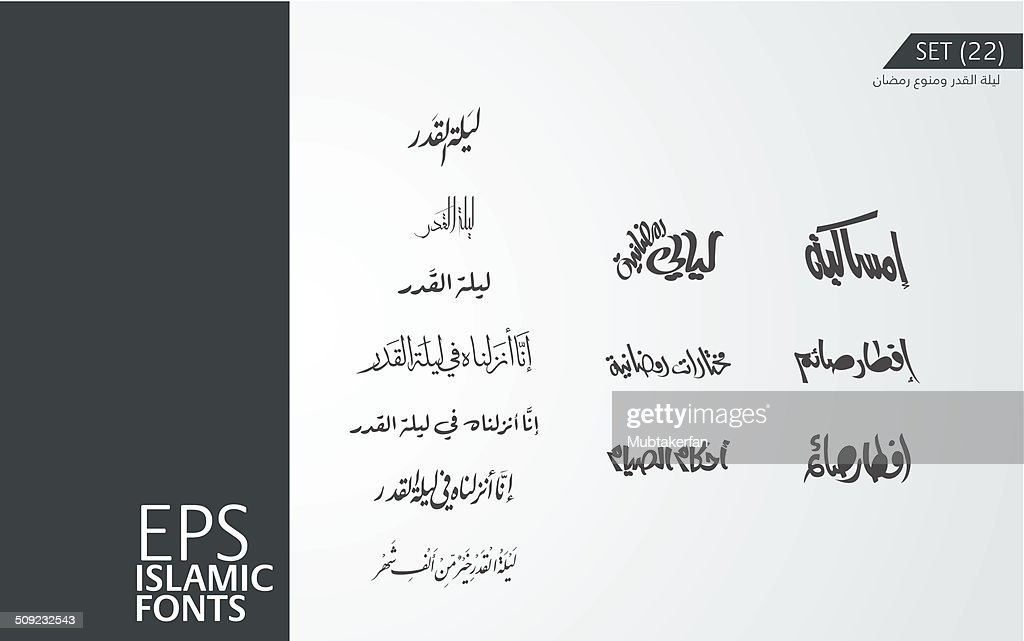 EPS Islamic Font (SET 22)