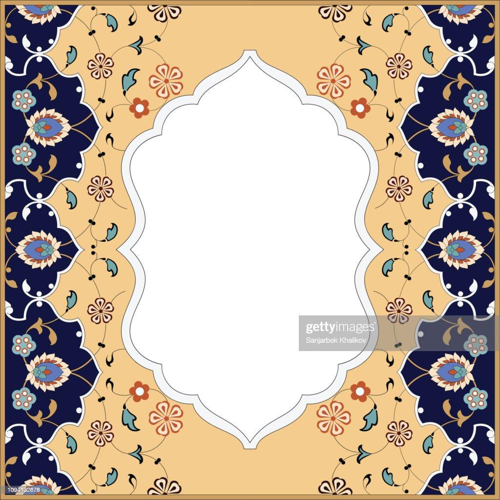 Islamic frame