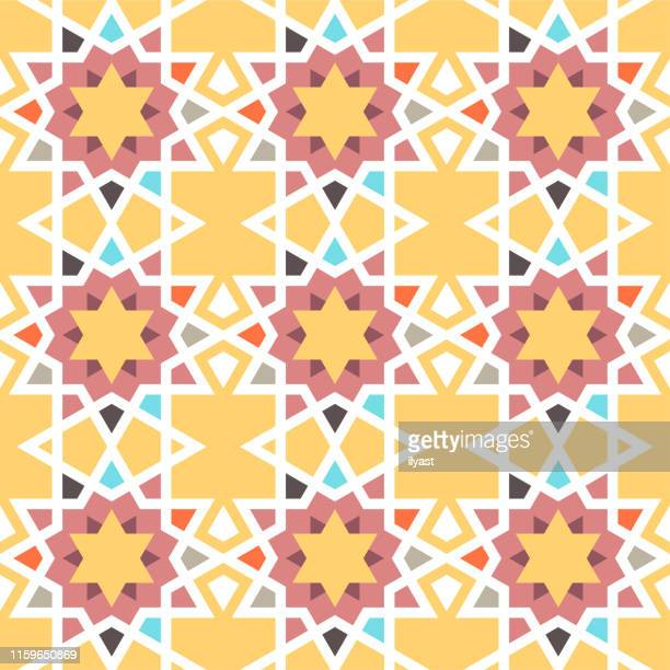 islamic geometric vector pattern design - islam stock illustrations
