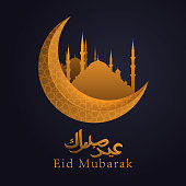 Islamic greeting background with mosque silhouette