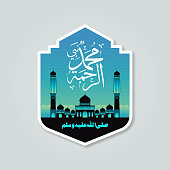 Islamic Greeting Card badge or label of Al Mawlid Al Nabawi