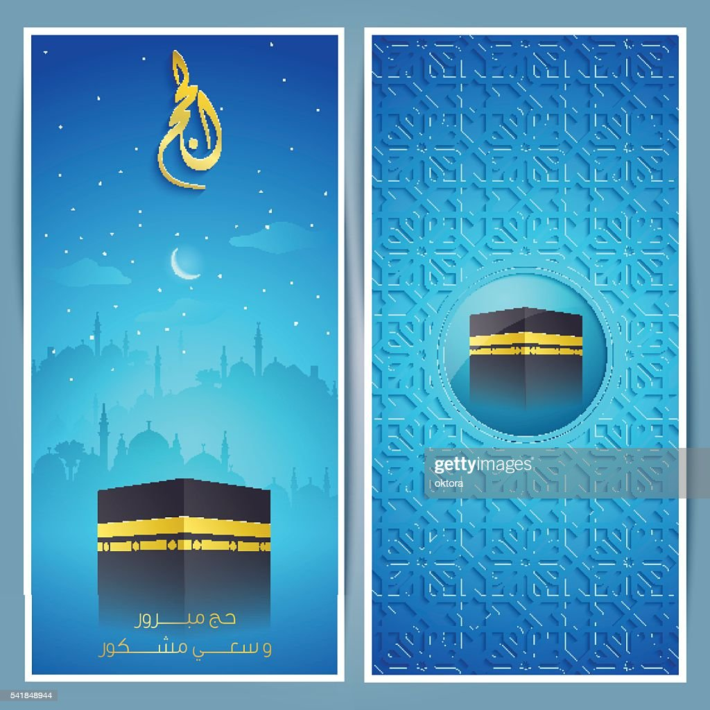 Islamic greeting card template arabic calligraphy kaaba for hajj islamic greeting card template arabic calligraphy kaaba for hajj vector art kristyandbryce Image collections