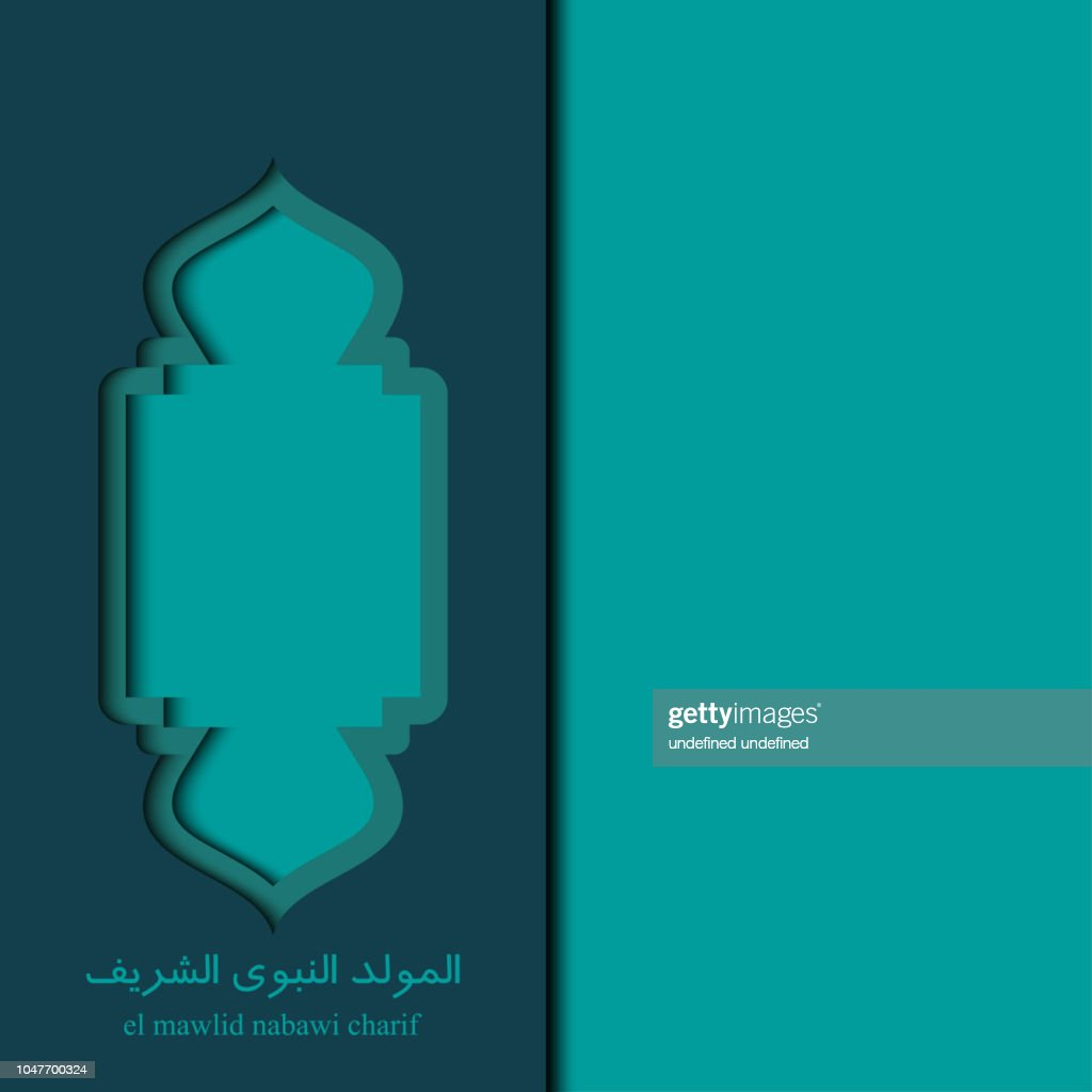 Islamic greeting card template with Mosque Illustration