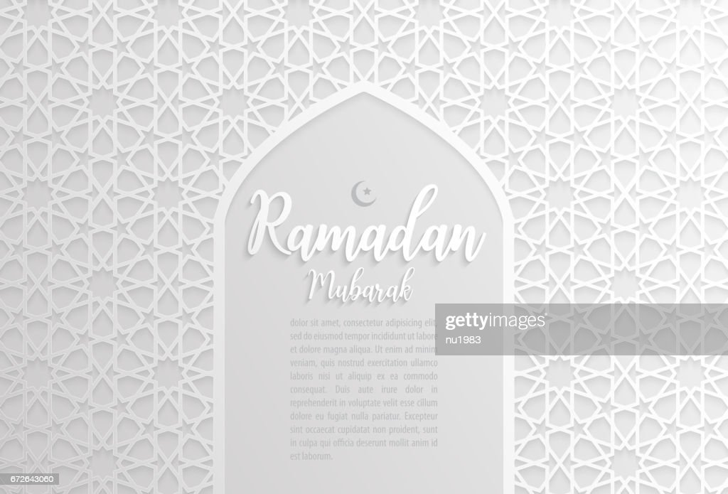 Islamic Holy Month, Ramadan Mubarak background
