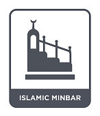 islamic minbar icon vector on white background, islamic minbar trendy filled icons from Religion collection