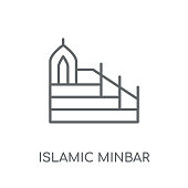 Islamic Minbar linear icon. Modern outline Islamic Minbar logo concept on white background from Religion-2 collection