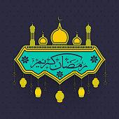 Islamic Mosque for holy month Ramadan Kareem celebration.