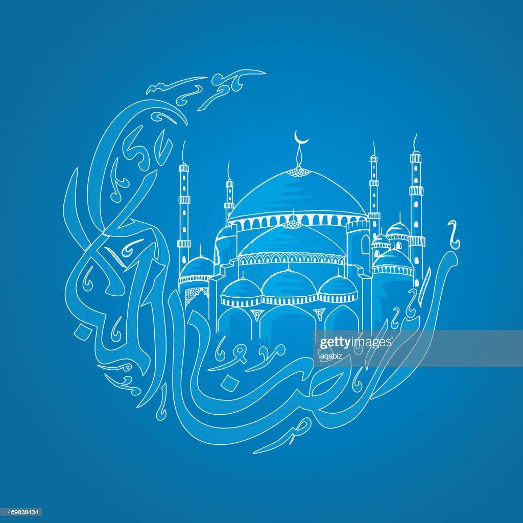 Islamic mosque with arabic text for Ramadan Kareem celebration.