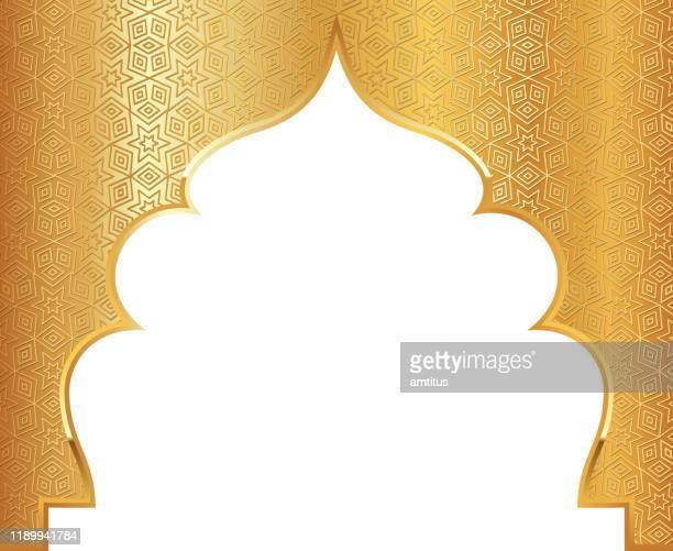 islamic pattern arch - eid ul fitr stock illustrations