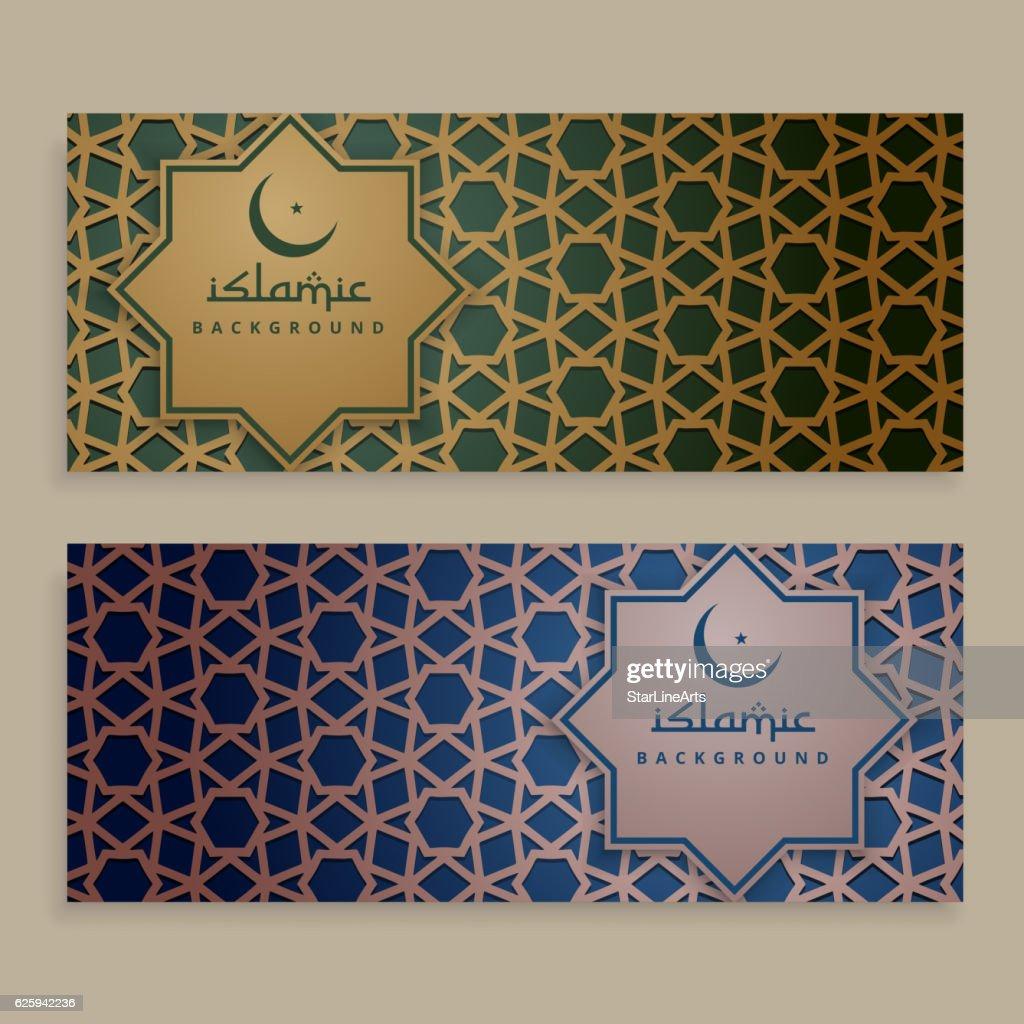 islamic pattern banners set