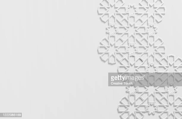 islamic pattern - ramadan stock illustrations